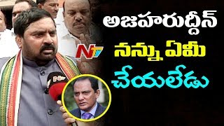 GHMC Congress Chief Anjan Kumar Yadav  Face to Face Over Secunderabad  Lok Sabha Seat | NTV