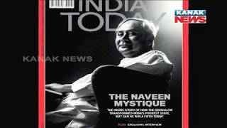 Damdar Khabar: Naveen Patnaik's Exclusive Interview In India Today