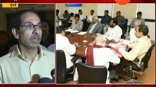 Mumbai | CM Uddhav Thackeray Took Report On Belgaum Karnataka Maharashtra Border Issue