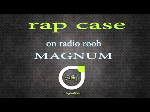 magnum-بطولة راب كايس-Rap case