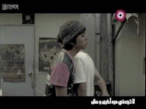 Big Bang - Haru Haru [ Ara Sub ]
