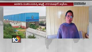 Heavy flood water flows into Jurala Project | Almatti Project | Narayanpur Dam