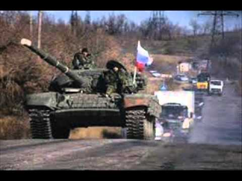 Russian forces, equipment enter Ukraine, PM says