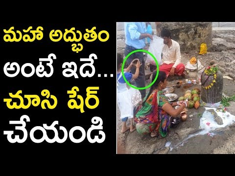 The Most Mysterious Things About Miraculous Shiva Temple in Arabian Sea | Tollywood Nagar