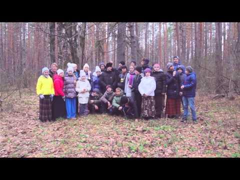 Осеннее паломничество 2014 г.