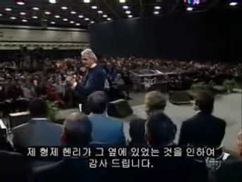 Benny Hinn - 10 Tests Of God video