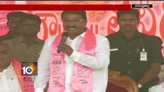 Politics Heat Up in Wanaparthy   MLA Chinnareddy Vs TRS Niranjana Reddy