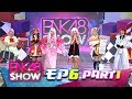 Lagu BNK48 SHOW EP6 Break01