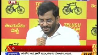 Live : TDP Leader Somireddy Chandramohan Reddy Fire On YS Jagan