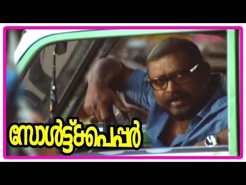 Salt N Pepper - Asif Ali wants to leave town