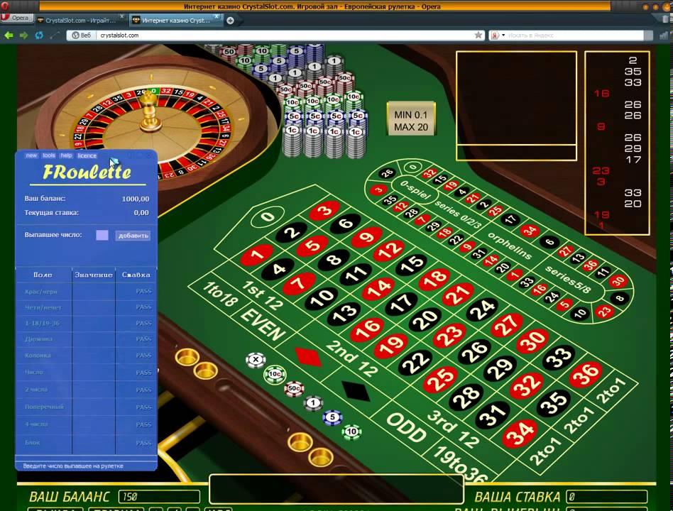 Обыгрывание казино программа html код казино на сайт