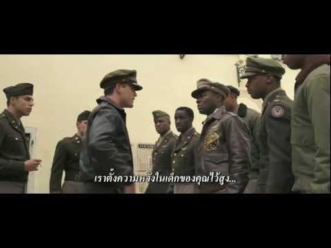 ตัวอย่างหนัง Red Tails (Trailer2) ซับไทย