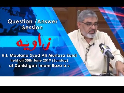 Q & A Session | Zavia - Current Affairs Analysis | Maulana Syed Ali Murtaza Zaidi | 30 June 2019