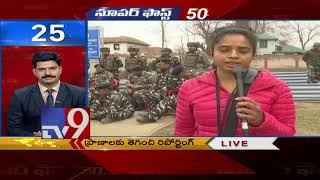 Super Fast 50 || Speed News || 21-02-2019