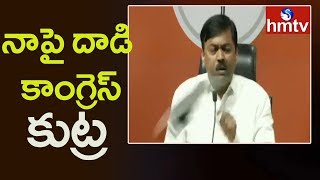 BJP MP GVL Face to Face over  Shoe Hurled Issue   | hmtv