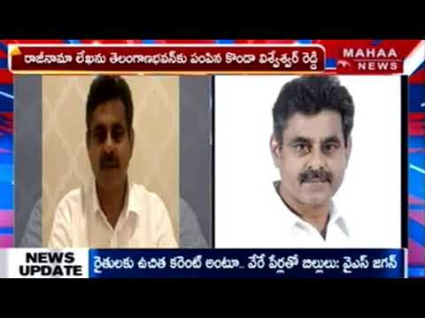 Shock to TRS | Konda Vishweshwar Rao quits party | Mahaa News