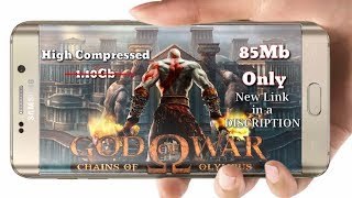 Highly Compressed | God of War Chain Of Olympus | 200Mb | psp data in Android | Proof with Gameplay|