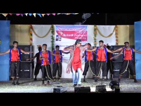 Aarambam Song
