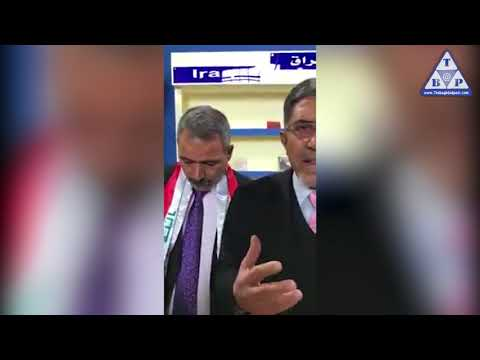 ثقافة العراق في خطر اخبار العراق اخبار العراق thumbnail