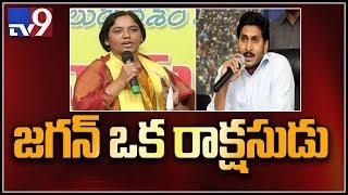 Paritala Sunitha challenges YS Jagan