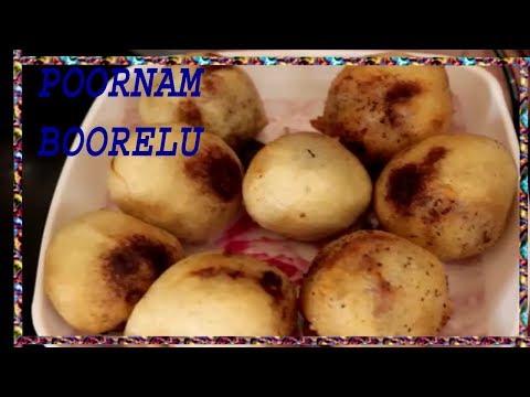 SIMPLE POORNAM BOORELU||TRADITIONAL SWEETS||BOORELU IN RAMA SWEET HOME