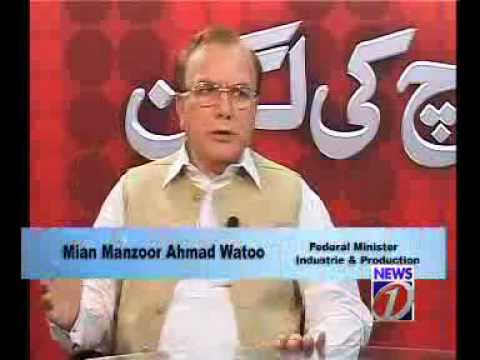 Amjad Warraich With Manzoor Wattoo Part 1 .wmv video