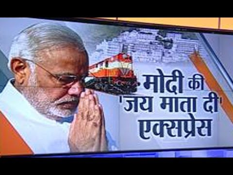 PM Modi to inaugurate train to Vaishno Devi before Rail Budget