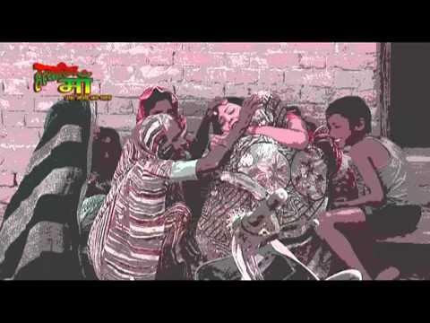 Biraha Om Prakash Yadav Mp3 MP3 Download