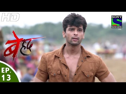 Beyhadh - बेहद - Episode 13 - 27th October, 2016 thumbnail