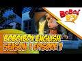 BoboiBoy English Season 1 Episode 1
