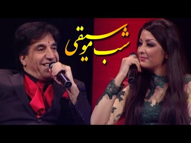 Music Night With Sahahin Sharif                      ?? ?????? ?? ????? ????