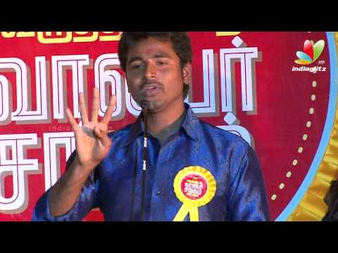 Sivakarthikeyan singing experience | Varutha Padatha Valibar Sangam Audio Launch | Tamil Movie