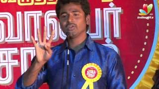 Varuthapadatha Valibar Sangam - Sivakarthikeyan singing experience | Varutha Padatha Valibar Sangam Audio Launch | Tamil Movie
