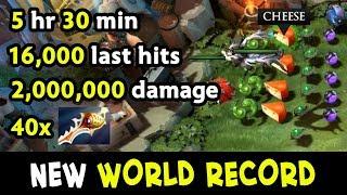 NEW WORLD RECORD — 5 hr 30 min LONGEST GAME in DOTA