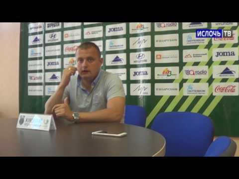 Виталий Жуковский прокомментировал волевую победу над «Городеей»