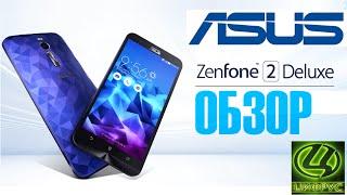 Asus Zenfone 2 Deluxe - Неординарный обзор уникального смартфона (4K)