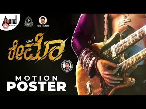 Raymo | Kannada New Motion Poster 2020 | Ishan | Pavan Wadeyar | Arjun Janya | Jayaditya Films