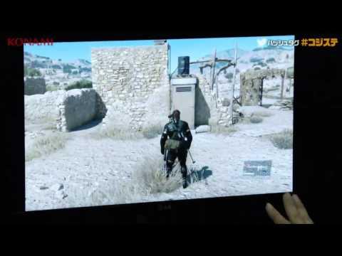 Metal Gear Solid V The Phantom Pain Footage Gameplay Kojima Station Offscreen