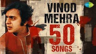 download lagu Top 50 Songs Of Vinod Mehra  विनोद मेहरा gratis