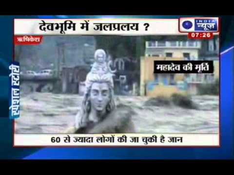 India News: Flood hits Uttarakhand