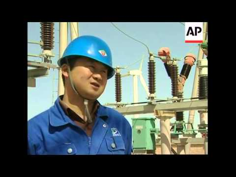 A look at alternative sources of energy in China