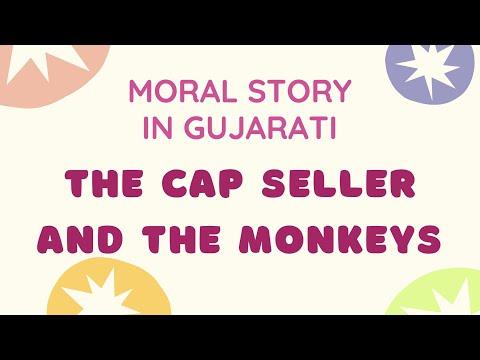 moral story thopio no vepari - gujrati