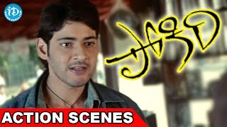 Mahesh Babu Powerful Dialogue | Evadu Kodithe Dimma Tirigi Mind Block Avvuddo - Pokiri Movie