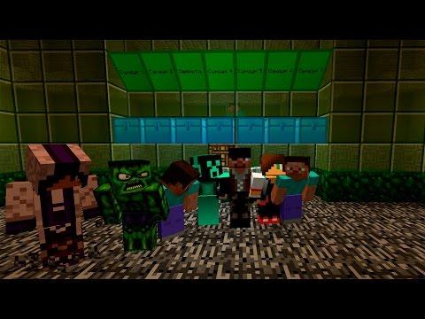 Minecraft: Весело проводим время на сплифе №9