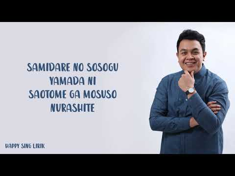 Natsu Wa Kinu - Tulus (Lirik)