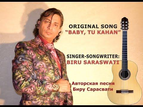 Baby Tu Kahan, ORIGINAL SONG, Baby तू कहॅा, Biru Saraswati, Милая ты где, авторская песня Биру
