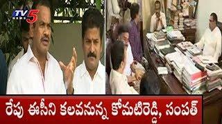 టీఆరెస్పై టీ కాంగ్రెస్ నేతలు ఫైర్..! | T Congress Holds Meeting At Jana Reddy's House