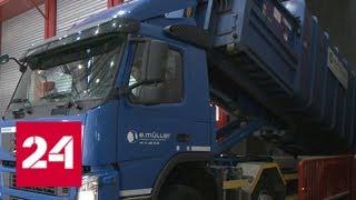 В Подмосковье взялись за строительство комплексов по переработке мусора - Россия 24