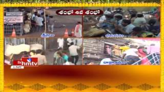 Maha Shivaratri | Huge Devotees Rush At Vemulawada Temple | Live Updates | HMTV