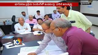 హరీష్ అసంతృప్తి..| Minister Harish Rao Serous on Contract Agenesis